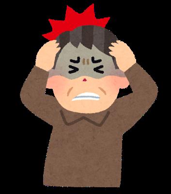 生死にかかわる頭痛